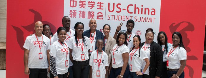 University of the Virgin Islands attend the US-China Student Summit in China