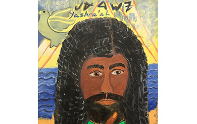 The Rastaman by Geraldine Bryan